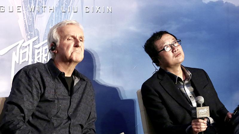 卡梅隆对话刘慈欣:希望看到《三体》被拍出来的照片