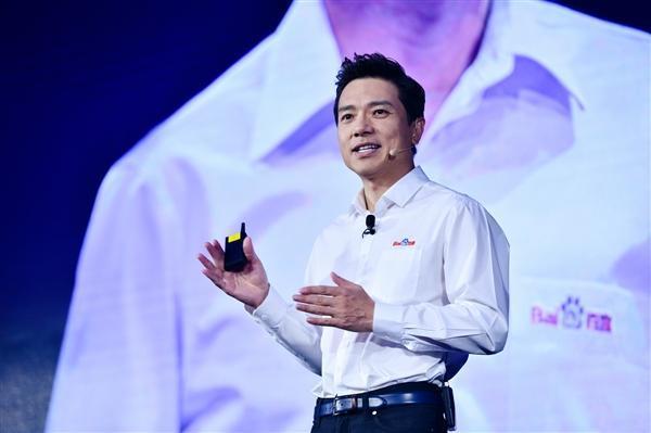 """李彦宏回应百度BAT""""掉队"""":我们擅长技术含量高的的照片"""