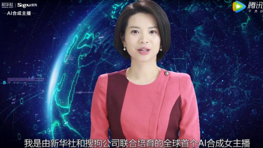 中国首个AI合成女主播上岗 外媒:几乎可以假乱真的照片 - 1