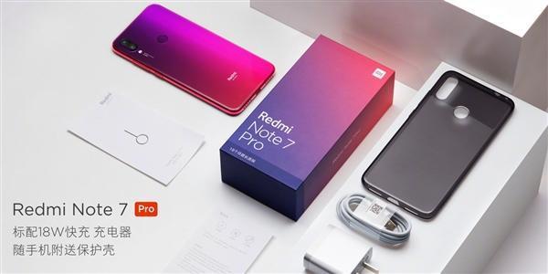 红米Note 7 Pro正式发布 性价比更加突出的照片 - 1
