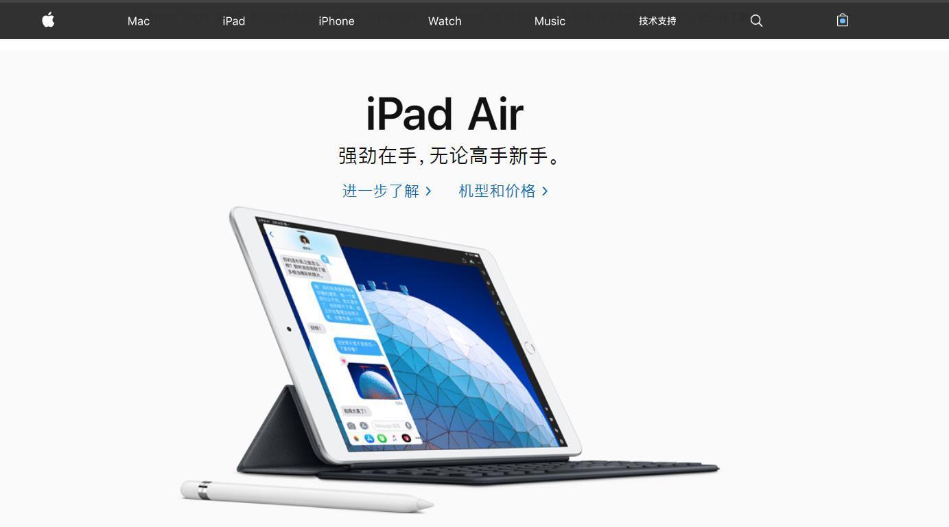 苹果发布全新10.5寸iPad Air和iPad mini 5的照片 - 1