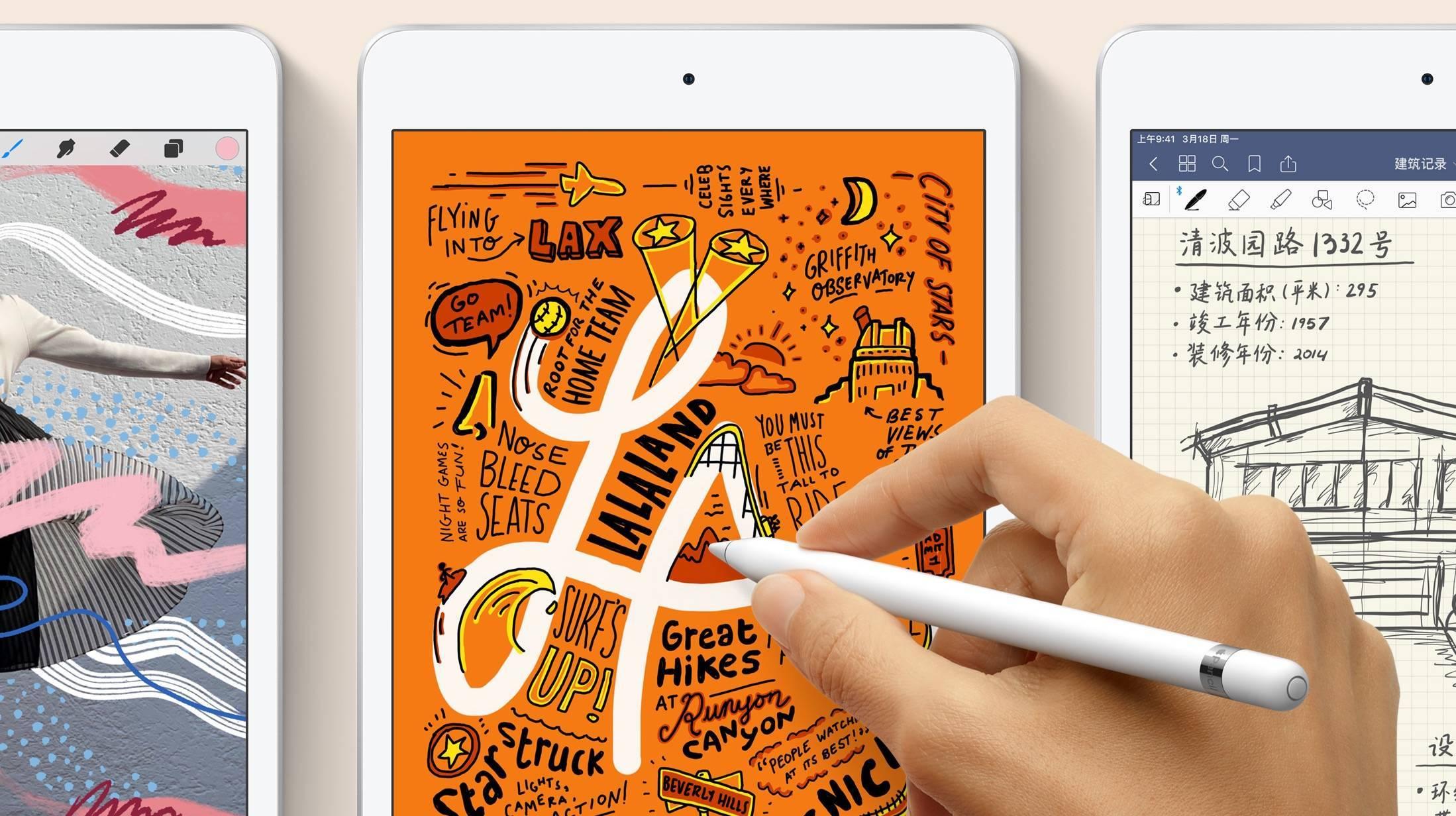 苹果时隔4年更新iPad Mini,国内游戏手机厂商害怕吗?的照片 - 1