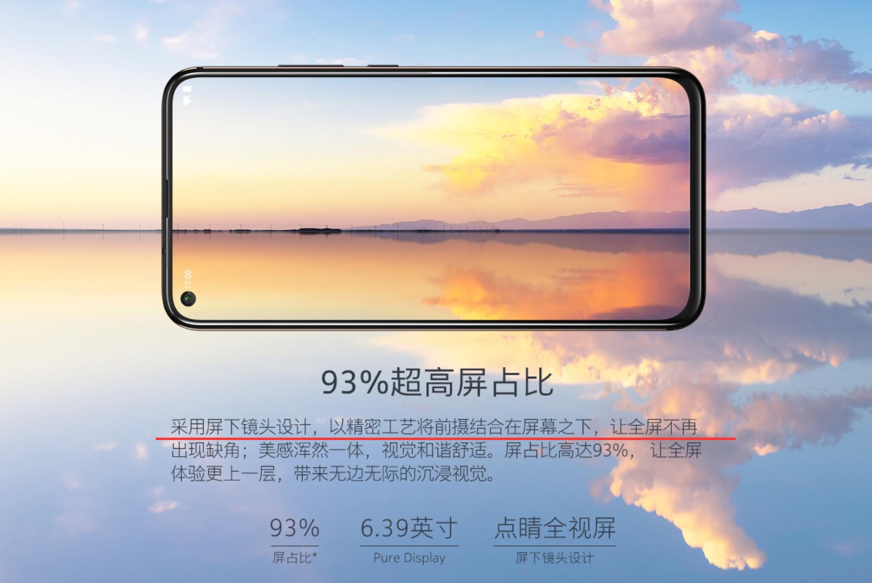 诺基亚X71国行版发布:屏下镜头设计+蔡司三摄的照片 - 3