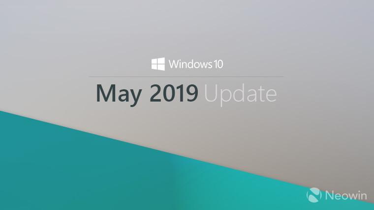 微软更新了Win10 2019年5月更新的CPU配置需求