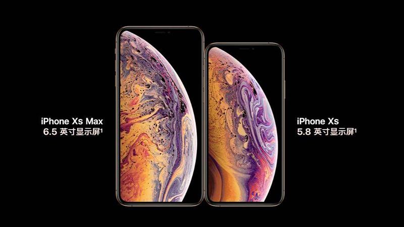 苹果或将推中国特色版iPhone 削掉了Face ID改用屏幕指纹的照片