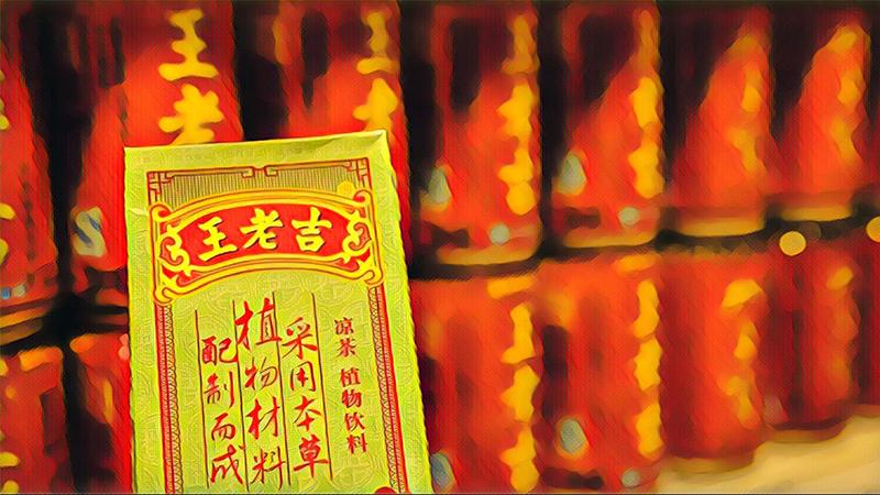 加多宝和王老吉,谁赢都一样的照片 - 1