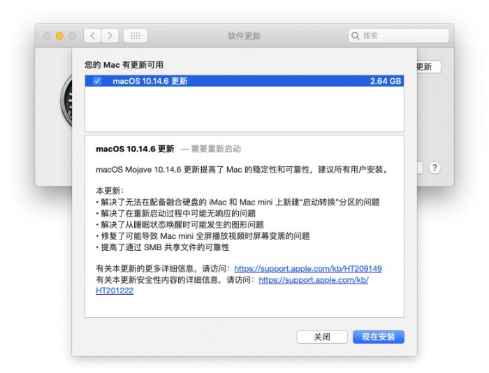 iOS 12.4、macOS 10.14.6、watchOS 5.6 正式版发布的照片 - 5