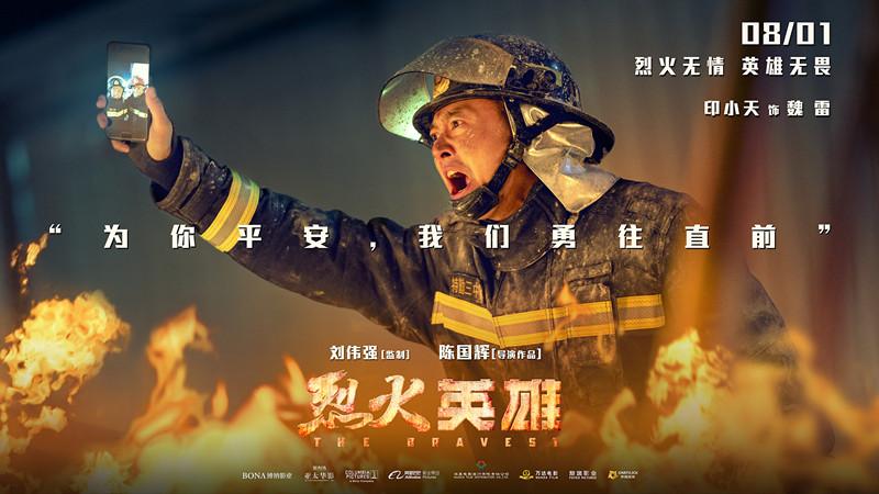 地图事件后,杨紫李现再次被央视点名的照片 - 2