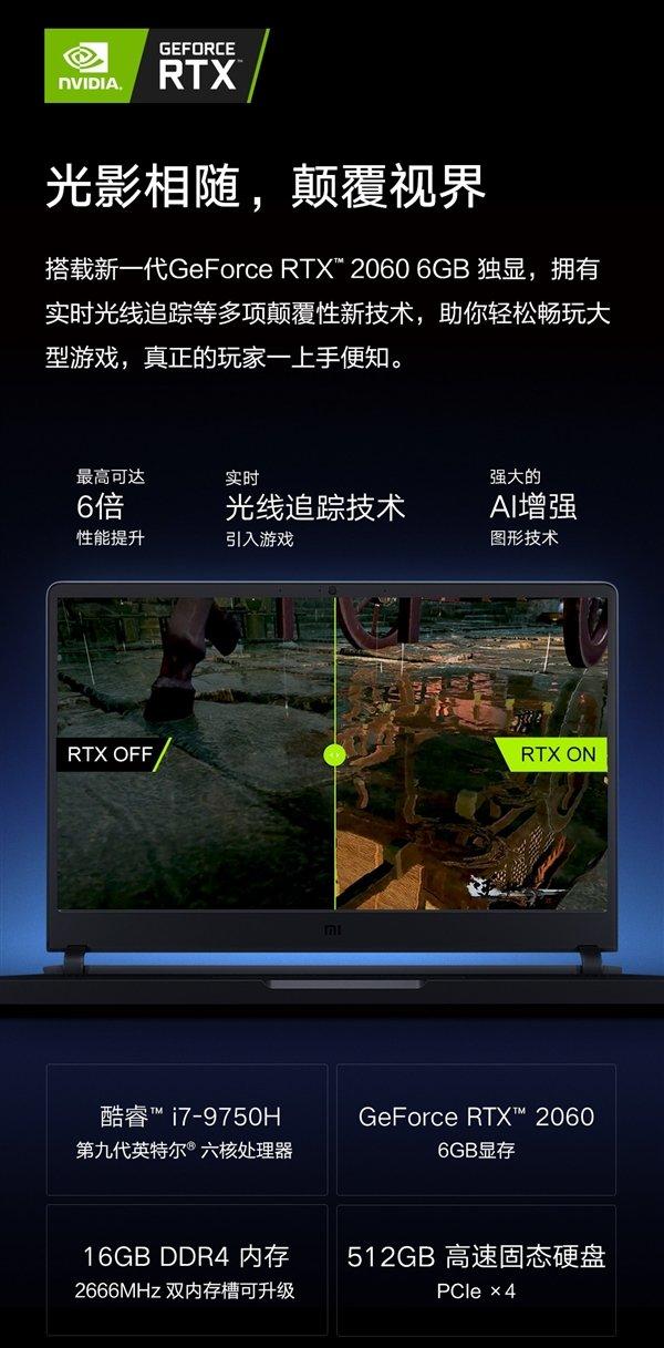 小米游戏本2019款发布:顶配i7-9750H+RTX2060+144Hz的照片 - 5