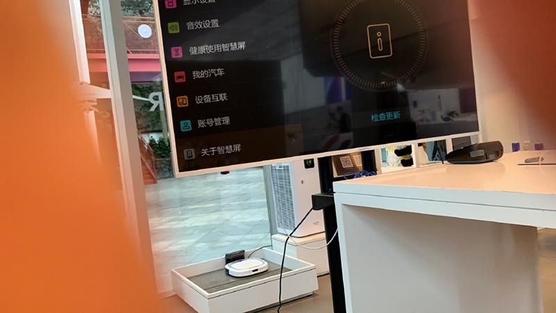 首发鸿蒙OS!荣耀智慧屏系统功能界面首曝的照片