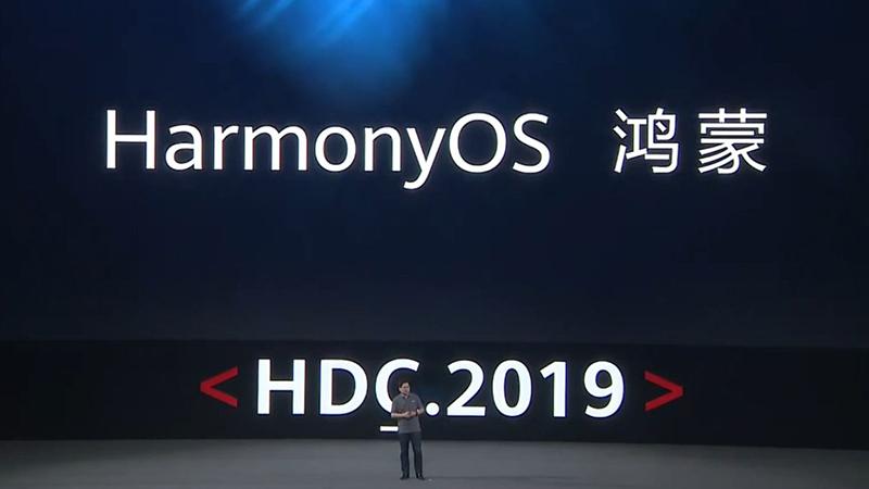 华为将于9月发布鸿蒙OS 2.0版本 或打通PC手表等产品