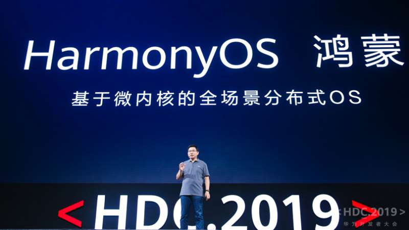 华为鸿蒙系统惊现ADB模式 兼容安卓还是抄袭安卓?