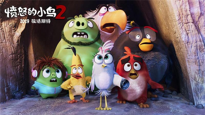《愤怒的小鸟2》笑到停不下来