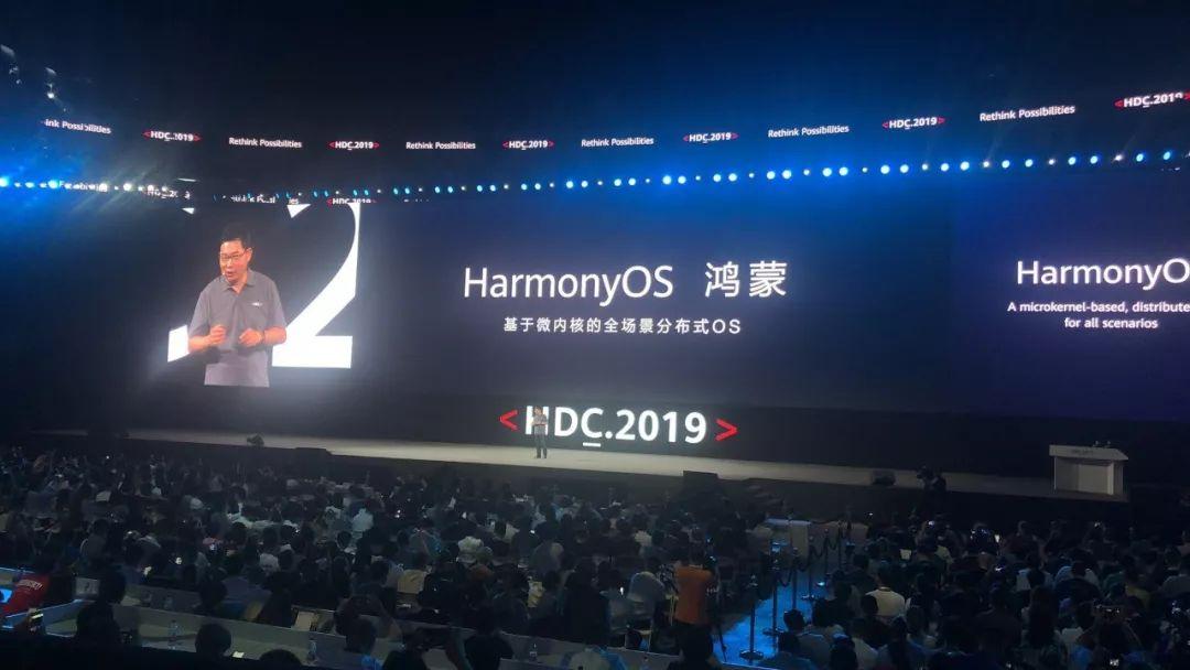 鸿蒙系统发布后,Android官网恢复推荐华为手机的照片 - 1