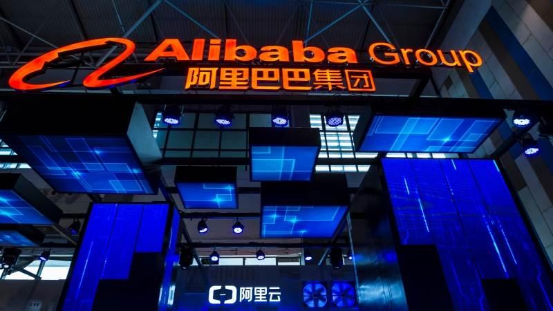 阿里巴巴20亿美元收购网易考拉的照片