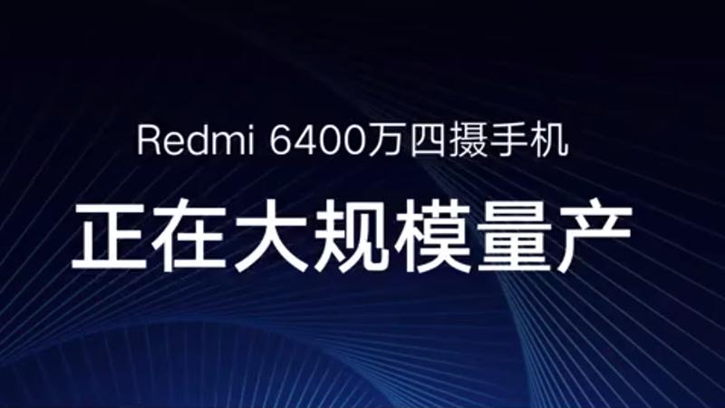 Redmi Note 8配置已经稳了的照片 - 1
