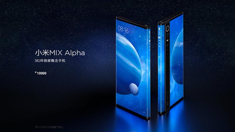 小米MIX Alpha概念手机发布:1亿像素 支持5G 摄像头以外全是屏的照片 - 1