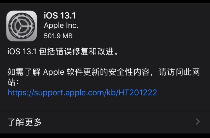 iPhone 11 Pro独缺128G版 难言之隐or坑你没商量的照片 - 5