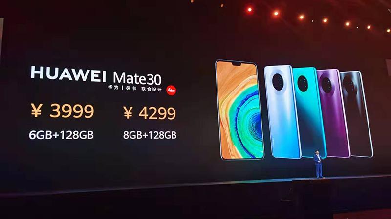 华为Mate30系列国内发布 售价3999元起的照片 - 1