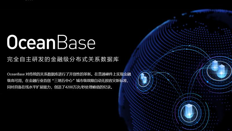 """中国拿下了数据库""""世界杯""""冠军,此前已被美国Oracle制霸9年的照片 - 1"""
