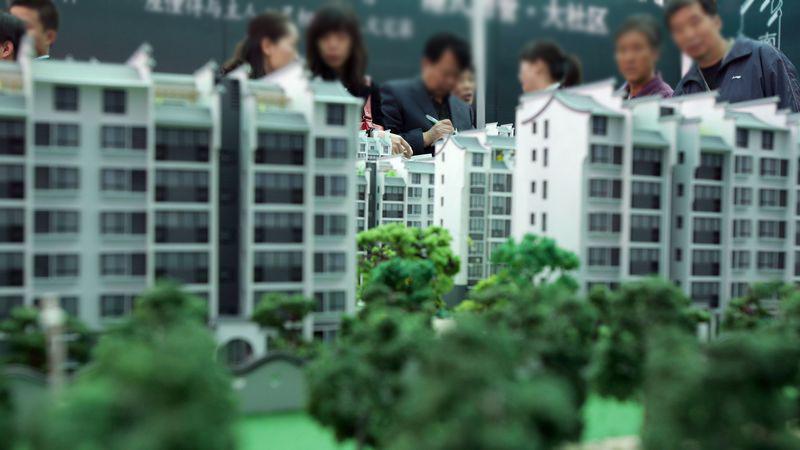 """房贷利率正式""""换锚"""" ,未来房子更贵了吗?"""