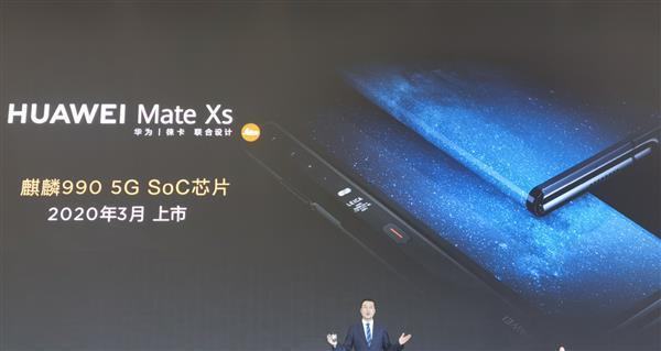 华为发布Mate Xs折叠屏手机:麒麟990 5G处理器的照片 - 2
