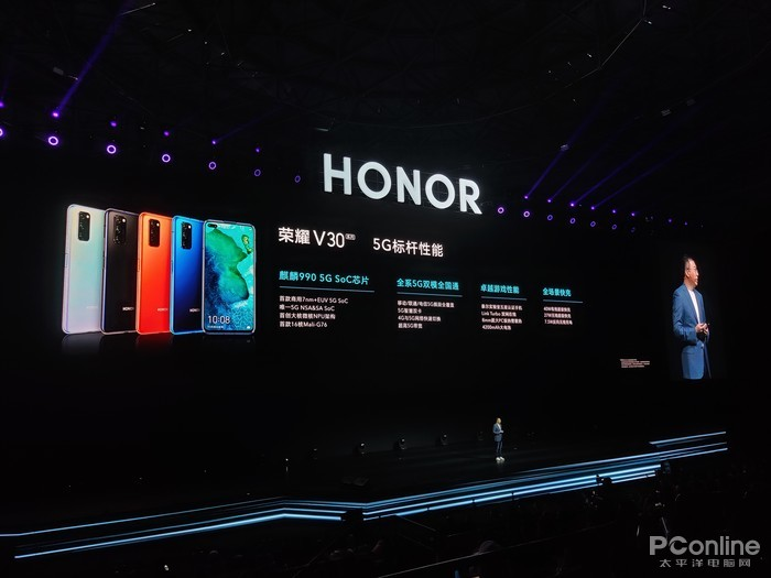 荣耀V30系列发布,3299元起,麒麟990加持全系5G