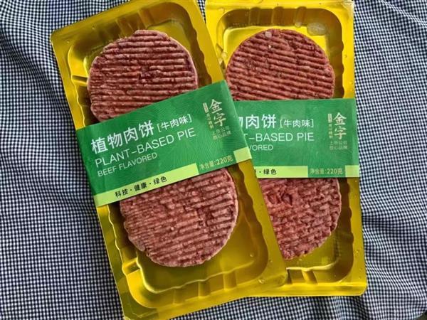 人造肉国内正式上市 一斤售价56元 为国外的1/15的照片 - 2