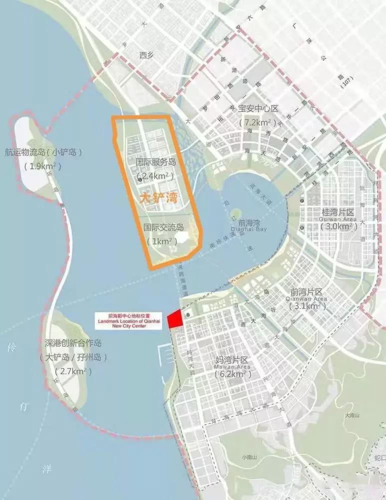 腾讯85.2亿买了个岛:将建未来科技城的照片 - 4