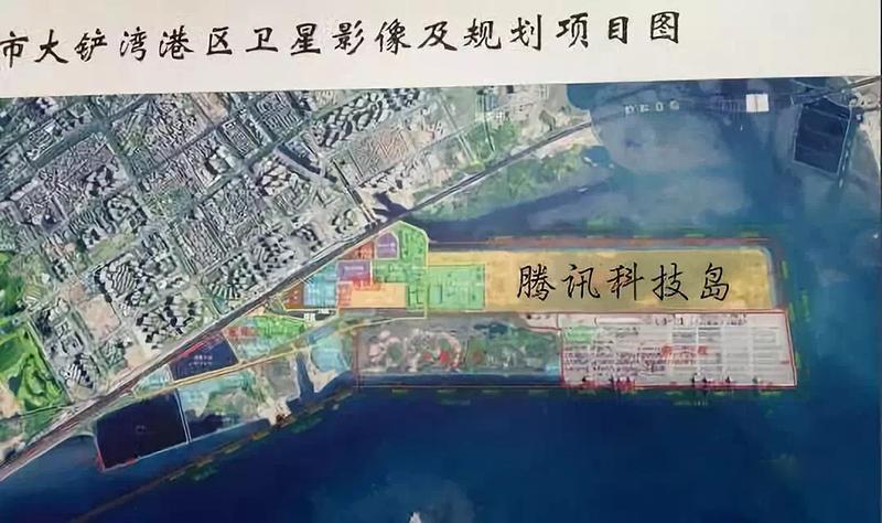 腾讯85.2亿买了个岛:将建未来科技城的照片 - 3