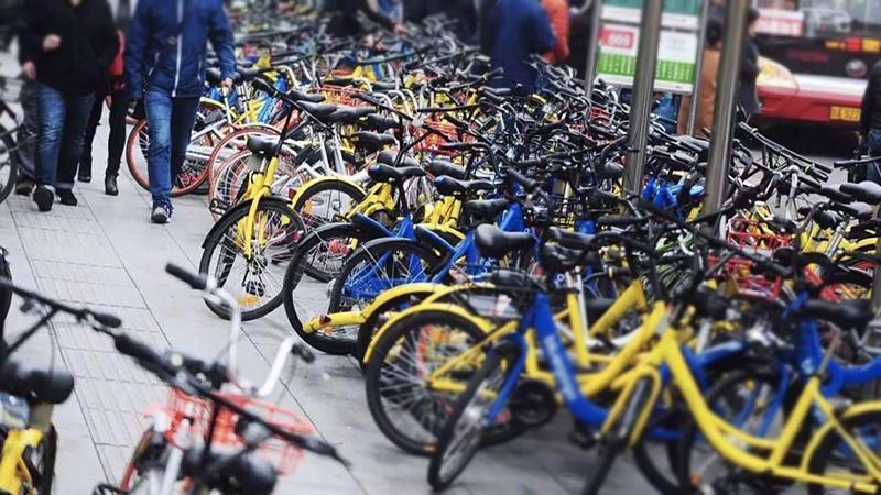 """又一家共享单车""""一声不吭""""涨价 网友:公交不香吗?的照片 - 1"""