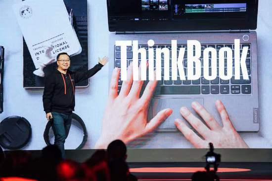 ThinkPad添新成员ThinkBook:针对年轻人 时尚外观的照片 - 2