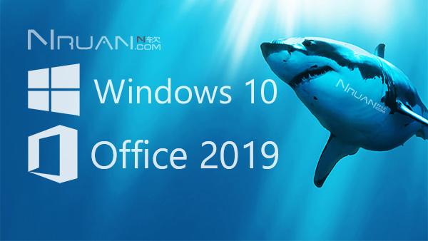 Win10 Office2019 等 KEY 激活 密钥 实时更新的照片 - 1