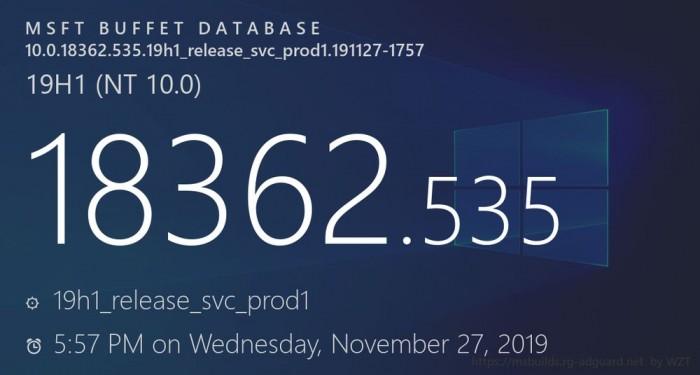 12月补丁星期二:Win10 v1909升至Build 18363.535
