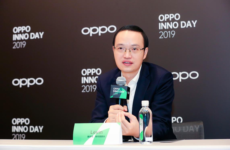 OPPO副总裁刘畅:芯片、折叠屏均有布局