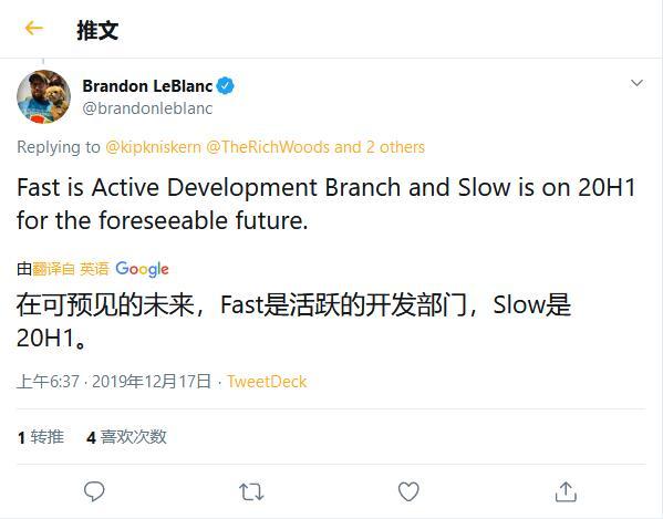 Fast通道迎重大调整:不受Win10更新束缚 新功能开上快车道的照片 - 3