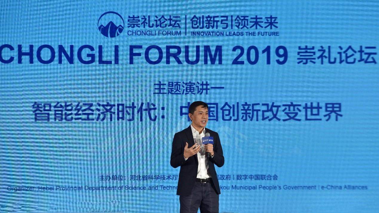 """李彦宏:未来十年是""""智能经济""""时代 我们对手机依赖会逐步降低的照片"""
