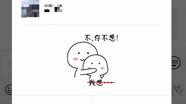 微信朋友圈更新:可发表情包斗图评论,还能将好友设为仅聊天的照片 - 1