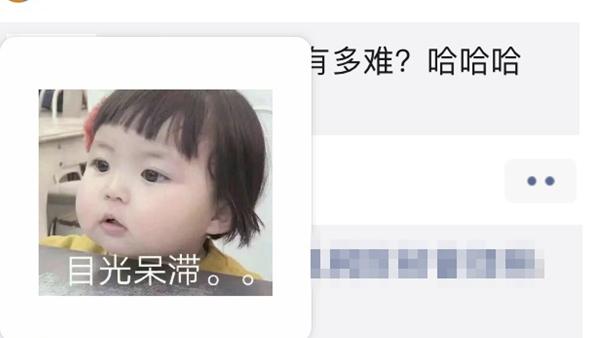微信确认关闭朋友圈评论表情包功能的照片 - 1
