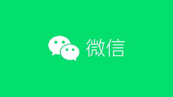 过去10年 亿万中国人生活因这几款手机应用而改变的照片 - 3