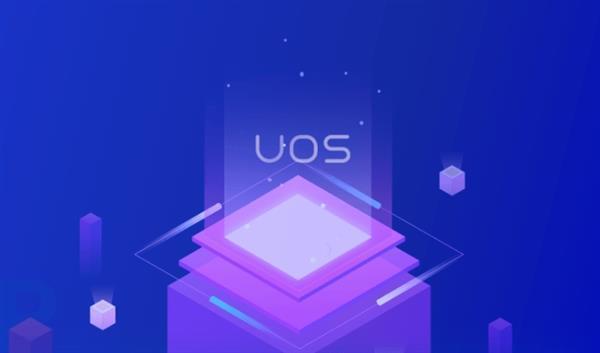 360浏览器进驻统一操作系统UOS的照片 - 1