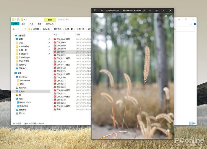 Win10就是不如macOS顺手?推荐几款实用功能小工具的照片 - 1