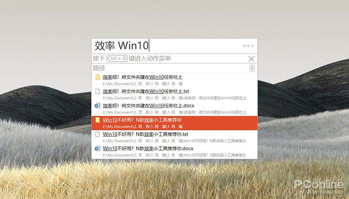 Win10就是不如macOS顺手?推荐几款实用功能小工具的照片 - 5