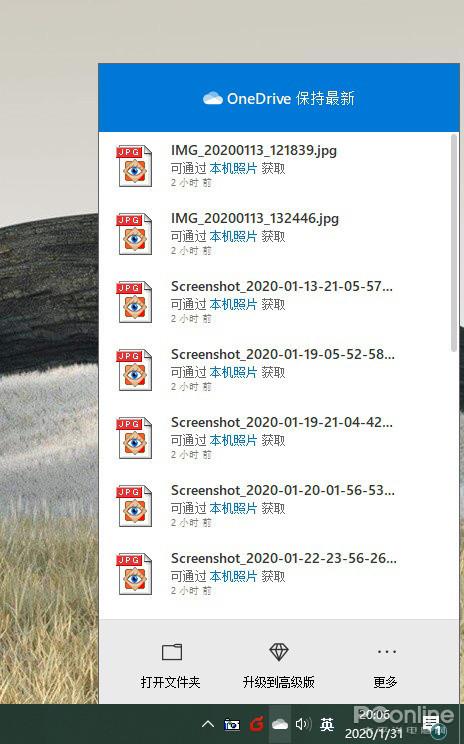 Win10就是不如macOS顺手?推荐几款实用功能小工具的照片 - 6