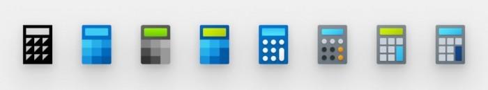 重构Win10:微软是如何设计这些彩色图标的的照片 - 5