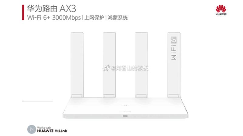 华为Wi-Fi 6+路由器曝光:搭载鸿蒙系统的照片