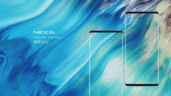 vivo NEX 3S正式发布:99.6%屏占比、4998元起