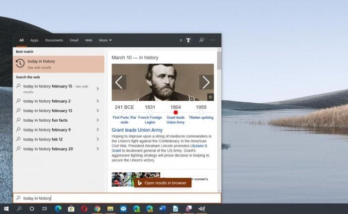 Win10 Version 2004优化搜索特性:可预览网页结果的照片 - 2