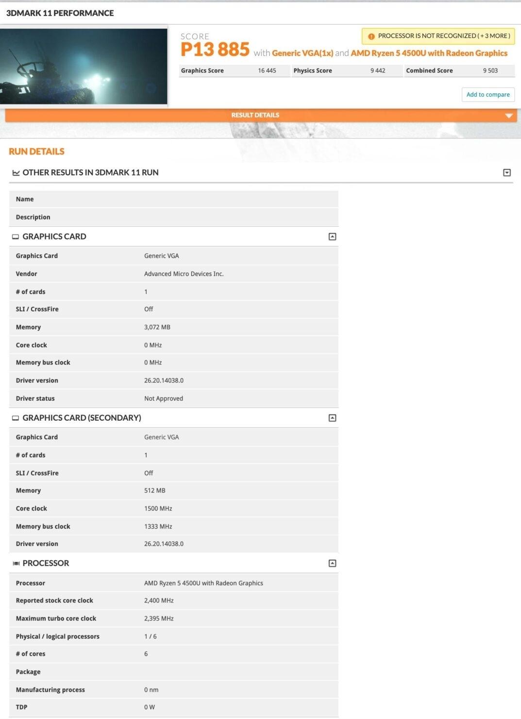微软Surface空前变阵:CPU/显卡全用AMD的照片 - 2