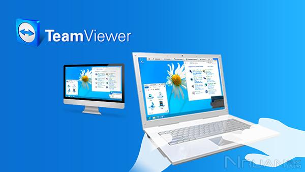 TeamViewer v15.4.4445 可换ID绿色版